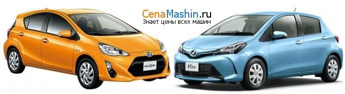Сравнение Тойота Аква и Тойота Витц
