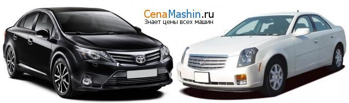 Сравнение Тойота Авенсис и Cadillac BLS