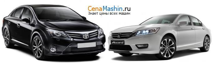 Сравнение Тойота Авенсис и Хонда Аккорд