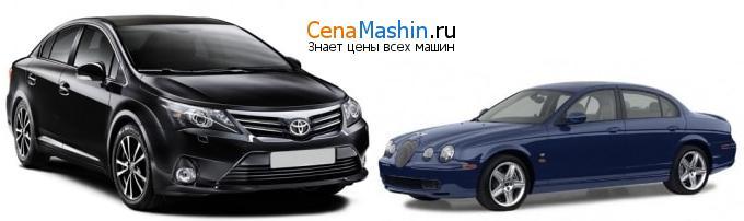Сравнение Тойота Авенсис и Jaguar S-Type