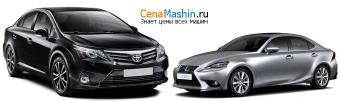Сравнение Тойота Авенсис и Lexus IS