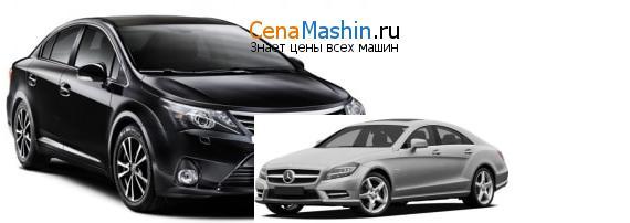 Сравнение Тойота Авенсис и Mercedes-Benz CLS-класс
