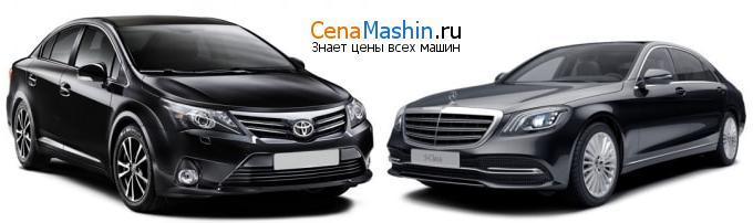 Сравнение Тойота Авенсис и Mercedes-Benz S-класс