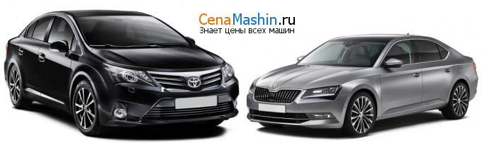 Сравнение Тойота Авенсис и Шкода Суперб