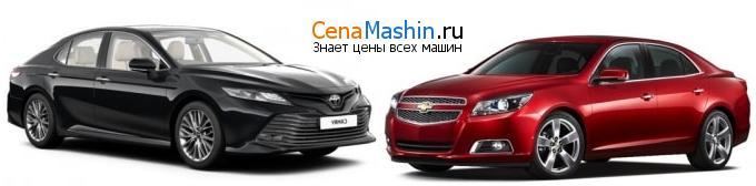 Сравнение Тойота Камри и Шевроле Малибу