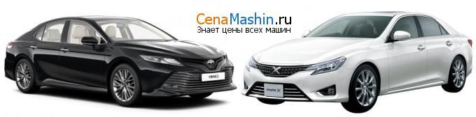 Сравнение Тойота Камри и Тойота Марк х
