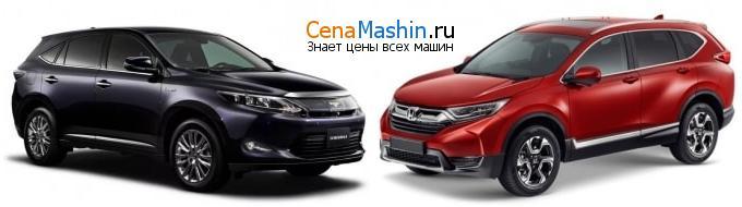 Сравнение Тойота Харриер и Хонда Цр-в