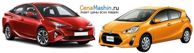 Сравнение Тойота Приус и Тойота Аква