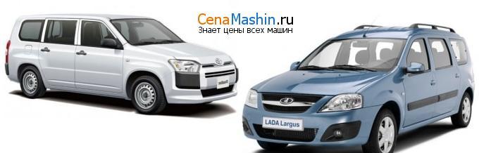 Сравнение Тойота Пробокс и Лада Ларгус