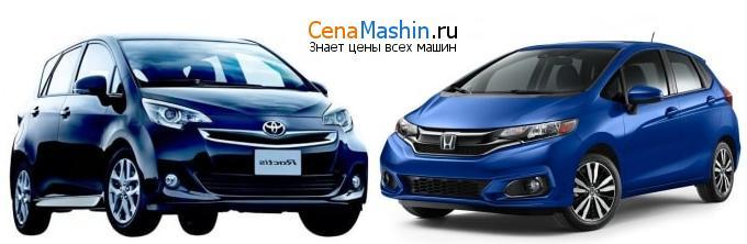 Сравнение Тойота Рактис и Хонда Фит