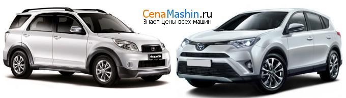 Сравнение Тойота Раш и Тойота Рав4