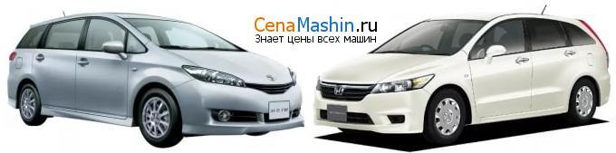 Сравнение Тойота Виш и Хонда Стрим
