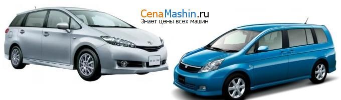 Сравнение Тойота Виш и Тойота Исис