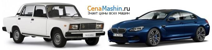 Сравнение ВАЗ (Лада) 2107 и БМВ М6