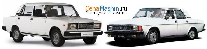 Сравнение ВАЗ (Лада) 2107 и ГАЗ 3102 Волга