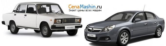 Сравнение ВАЗ (Лада) 2107 и Опель Вектра