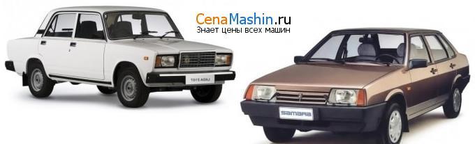 Сравнение ВАЗ (Лада) 2107 и ВАЗ (Лада) 21099