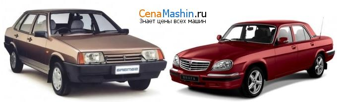 Сравнение ВАЗ (Лада) 21099 и ГАЗ 31105 Волга