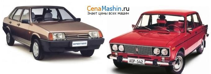 Сравнение ВАЗ (Лада) 21099 и ВАЗ (Лада) 2106
