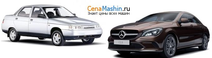 Сравнение ВАЗ (Лада) 2110 и Mercedes-Benz CL-класс