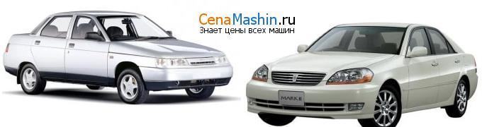Сравнение ВАЗ (Лада) 2110 и Тойота Марк 2