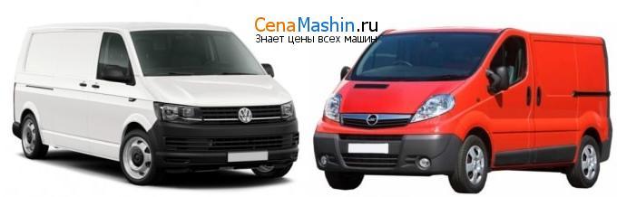 Сравнение транспортеров купить авто в белоруссии с пробегом фольксваген транспортер
